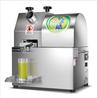 甘蔗榨汁機批發市場甘蔗榨汁機價格