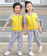 从化幼儿园园服春秋套装广州幼儿园班服定制园服量大优惠免费看样-戈恩服装