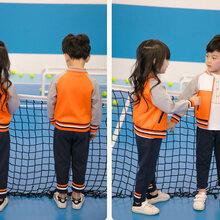 广州幼儿园书包定制珠海园服厂家戈恩秋装校服戈恩服装