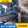 鋼結構通過式拋丸機輥道通過式拋丸機鋼板通過式拋丸機