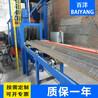 河北鋼板拋丸機生產廠家
