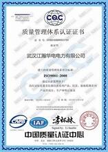 吴中ISO9001认证哪家好图片