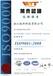 苏州相城区ISO9001培训联系方式