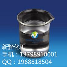 水性环保固化剂H-100水性交联剂耐黄变固化剂图片