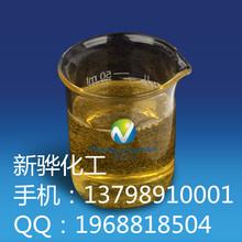 水性金属附着力促进剂XH-160水性低漆附着力促进剂面漆促进剂图片