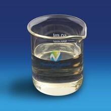 玻璃镜面银树脂XH-6593超级银粉排列效果金属感电镀银树脂图片