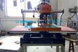 烫画机价格恒钧武汉上划式烫画机价格东莞生产服装烫画设备上滑式气动双工位压烫机