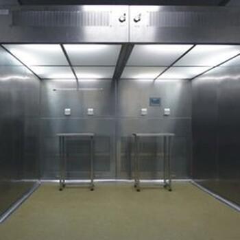 負壓稱量室