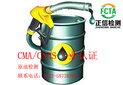 汽油检测铁含量、磷含量、外观、密度图片