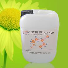 丙烯酸球场涂料单组份交联剂