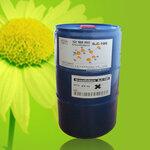 保护膜胶水固化剂