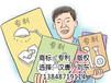 北京地名与行政区划