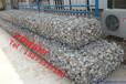 锌铝合金格宾笼格宾雷诺网