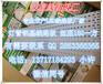 東莞文啟線路板供應LED日光燈條鋁基線路板量大低至150一方