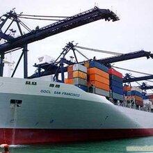 上海到伊基克海运专线散货拼箱整箱商检报关货代进出口物流公司