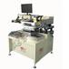 絲印機廠家批發導電銀漿絲印機電子線路板印刷機