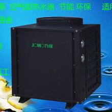 家用商用空气能热水器热泵销售安装维修一站式厂商九恒空气能热水器