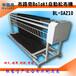 松布机-Boloki布路奇BL-SA210针梭两用型叠布机