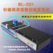电脑裁床-Boloki布路奇BL-X01针梭两用型数控裁剪系统