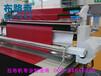 拉布机-布路奇自动铺布机厂家直销价格