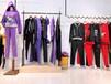 杭州一線品牌芭依路冬裝時尚淘寶直播實體女裝店貨源走份庫存