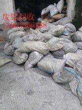斜塘园区胜浦甪直不锈钢回收废铝回收废铜回收废铁回收图片