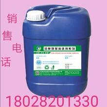 环氧树脂清洗剂溶解环氧树脂的药水环保环氧树脂清洗剂图片