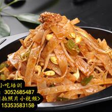 陕西小吃哪里学西安嘉诺餐饮技术培训图片