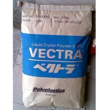 提供LCPE130i日本宝理玻纤增强耐高温,高流动级