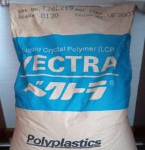 提供LCPT150玻纤增强耐高温玻纤增强耐高温