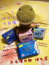 婧氏负离子卫生巾--给女性准备的礼物,呵护健康,选择婧氏卫生巾