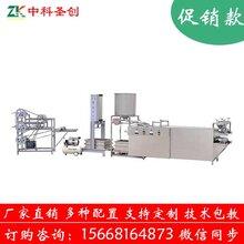 全自動干豆腐機生產線_小型干豆腐機多少錢_機器干豆腐生產視頻圖片