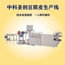 自动干豆腐机_生产干豆腐的设备_辽宁豆制品机械厂家
