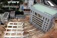 建筑物纠偏平移工程