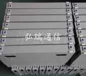 满配96口光纤配线架96芯ODF机架式熔纤盘配线箱96芯ODF单元体电信级