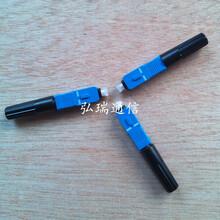 冷接子SC光纤快速连接器FC光纤快速连接器