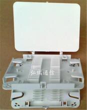 12芯小號熔纖盤光纖熔接盒分纖分光箱樓道箱熔接配件圖片