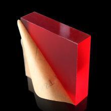 新涛红色半透明磨砂亚克力浇铸板图片