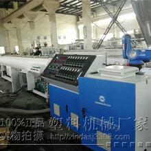PVC电力管生产线设备图片
