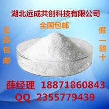 武汉盐酸硫胺食品添加剂67-03-8厂家价格原料