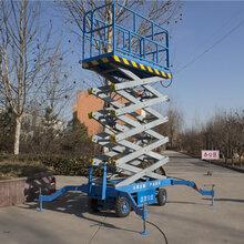 厂家定制移动升降机小型固定升降平台电动升降车液压货梯登高车