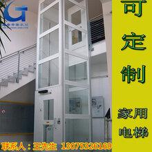 移动升降机家用小型升降机家用简易升降机平台观光式家用电梯