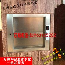 固定式升降机传菜机餐梯传菜电梯固定式小型货梯