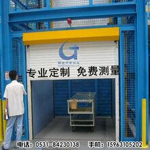 厂家直销导轨式货梯液压式升降平台固定液压式货梯
