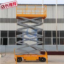 移动升降机全自行走式升降平台10米12米电动升降车