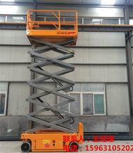 厂家直销移动升降机铝合金升降平台电动液压式货梯