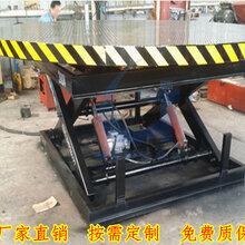 移动升降机固定式升降台升降旋转舞台汽车展示台小型电动升降机