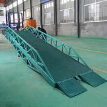 移动式升降机移动登车桥固定式叉车过桥液压式货物装卸平台
