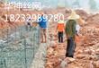 福建福州供应5%锌铝合金丝护脚石笼网高尔凡材质网箱