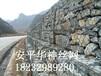 贵州贵阳石笼护坡专业生产美观绿化功能用途用于边坡防护岩体崩塌